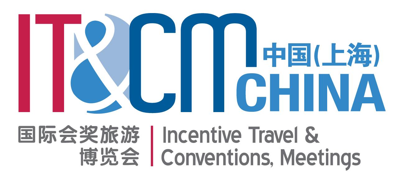 21-23 March 2017, Shanghai, China
